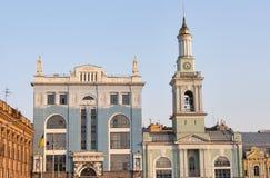 Former Greek Monastery on the Kontraktova Square in Kiev, Ukraine Royalty Free Stock Photo