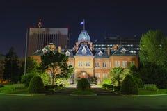 Former Hokkaido Government Office Stock Photography