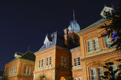 Former Hokkaido Government Office Royalty Free Stock Photography