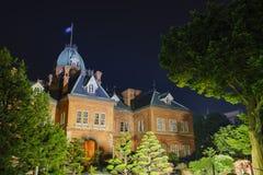 Former Hokkaido Government Office Royalty Free Stock Photo