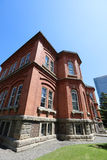 the Former Hokkaido Government Office Building. Stock Photos