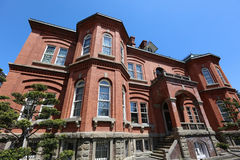 the Former Hokkaido Government Office Building. Stock Photography