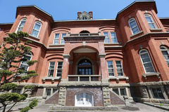 the Former Hokkaido Government Office Building. Royalty Free Stock Images
