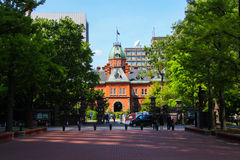 Former Hokkaido Government Office Building. Royalty Free Stock Images