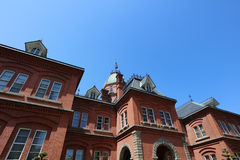 Former Hokkaido Government Office Building.jp Stock Photo