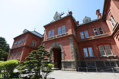 Former Hokkaido Government Office Building.jp Royalty Free Stock Image
