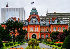 Former Hokkaido Government Office Stock Images