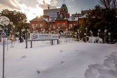 Former Hokkaido Government Office Building, Sapporo, Japan royalty free stock photos