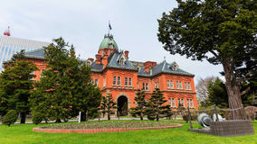 Former hokkaido government office  building Royalty Free Stock Photography
