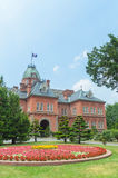 Former hokkaido government office and colorful flower garden Royalty Free Stock Photo