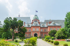 Former hokkaido government office and green tree garden. In summer Stock Photography