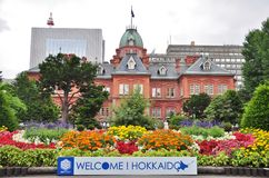 The Former Hokkaido Government Office in Sapporo city, Hokkaido, Japan. Hokkaido, Japan - July 24, 2013: The Former Hokkaido Government Office with a welcome Stock Images
