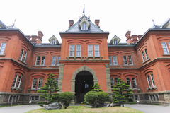 Former Hokkaido Government Office in Sapporo, Hokkaido, Japan. View of Former Hokkaido Government Office building in summer season. Now it is the historical Stock Image