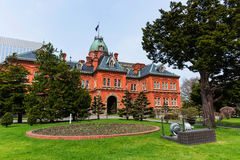 Former Hokkaido Government Office in Sapporo Royalty Free Stock Image