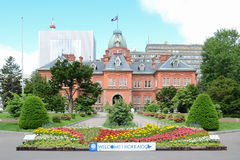 Former Hokkaido Government Office in Sapporo Stock Images