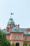 Former hokkaido government office in summer Royalty Free Stock Images