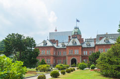 Former hokkaido government office in summer at sapporo japan. Former hokkaido government office and green garden in summer at sapporo japan Royalty Free Stock Images