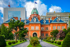Former Hokkaido Government Offices. Sapporo, Japan at the historic Former Hokkaido Government Offices Stock Image