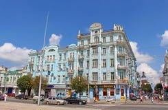 Former hotel Savoy (1912), Vynnytsia, Ukraine Royalty Free Stock Photos