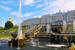 The former Imperial residence of Peterhof, the Great cascade Royalty Free Stock Image