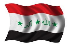 Former Iraqi flag Royalty Free Stock Photography