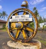 Former Kahuku Sugar Mill. Kahuku Sugar Mill relics, Kahuku, Hawaii Royalty Free Stock Photography