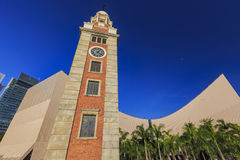 Former Kowloon-Canton Railway Clock Tower Stock Images