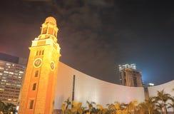 Former Kowloon Canton Railway Clock Tower Hong Kong Royalty Free Stock Images