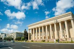 Former Lenin museum on September 22 i Royalty Free Stock Images