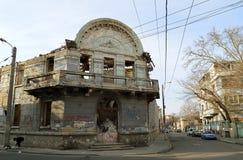 Former Mosaver Zekenim Synagogue and hospital, Bucharest, Romani Stock Image