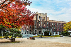 Former Osaka City Museum in Osaka. Situated in the inner moat of Osaka Castle, used as the Osaka City Museum from 1960 to 2001 Stock Image