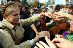 Former Prime Minister of Ukraine Yulia Tymoshenko Stock Photography