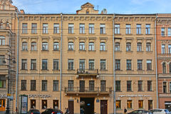 Former profitable house of academician of architecture Shchurupov on Nevsky Avenue in Saint Petersburg, Russia. House of the 19th century in the centre of Saint Royalty Free Stock Photography