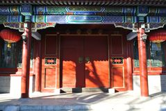 Former Residence of Wanyan Litongji Stock Photo
