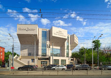 The former Rusakov Workers' Club. Moscow, Russia. The Rusakov Workers' Club (constructed in 1927-28 by Konstantin Melnikov) is a notable example of Stock Photo