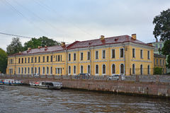 Former Shtegelman's palace on Moika River in Saint Petersburg, Russia Stock Image