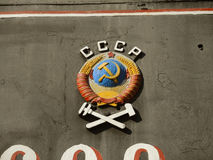 Former Soviet coat of arms. Stock Photos