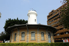 Former Tainan Weather Observatory,Tainan,Taiwan,march 17,2015 Royalty Free Stock Images