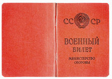 Former USSR document - military ID (Ministry of Stock Images