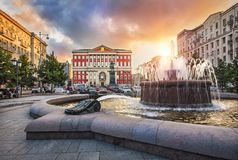 Former view of Tverskaya square. Opposite the building of the Moscow City Hall and the fountain on a summer sunny evening stock image