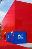 Formes géométriques et belle conception des bâtiments Image stock