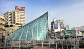 The Formosa Boulevard Station Entrance Royalty Free Stock Image
