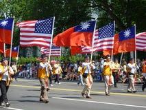 Formosa e bandeiras americanas Imagem de Stock Royalty Free