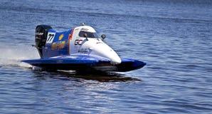 Formula 1 H2O World Championship. VYSHGOROD, UKRAINE - JULY 20 : Powerboat Team of Clube Interpass F1 fast speed, pilot Matt Paljreyman . Grand Prix Formula 1 Stock Photo
