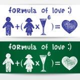 Formula of love. Sketchy illustration. Formula of love Royalty Free Stock Image