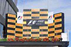 Formula One podium Stock Photo