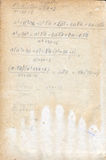 Formulas written on an old paper. Royalty Free Stock Images