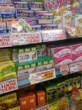 Formulation galénique médicale japonaise Photographie stock