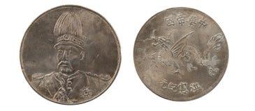 1916 forntida antika Kina silverdollarmynt Arkivfoton
