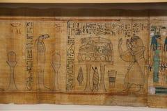 Forntida B C-papyrus på museet Egypten för Ù-Kairo Royaltyfria Foton